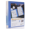 United (Comix) NF407A-S 40-страничный A4 перекидной брошюра / пластик папка синяя книга 30 отверстий папка с 40 прозр вклад бюрократ crystal cr40or a4 пластик 0 5мм оранжевый