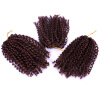 Marleybob Kinky Curl Crochet Braids 3pcs/pack  Synthetic Wigs Ombre Afro Kinky Twist Crochet Hair Braiding Low Temperature Fiber pair of stylish faux feather bead tassel drop earrings for women