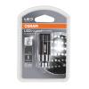 Osram (OSRAM) Светодиодные лампы открытый кемпинг фонари мигалки ремонт LEDIL202 автолампы н1 osram 4100
