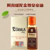 100% оригинальная BZT Kamasutra Oil COBRA масло масло масло Индия 15 мл Пенис Питание Массажное масло для мужчин спрей bathmate clean 100 мл