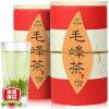 Хороший чай По Чай Зеленый чай Хуаншань Происхождение Мао Фэнммин Чай Чай с чаем Чайный чай 125 г * 2 Может чай