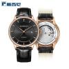 Rossini (ROSSINI) часы и часы Yazun серия бизнес стальной календарь механический стол пара мужской стол 517781W04B