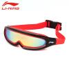 Li-ning (футеровка) детские плавательные очки для мужчин и женщин большой каркас для плавания очки для плавания LSJK318-1 черный