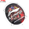 Li-Ning Full Carbon Badminton Racket Genuine XIPHOS X1 Badminton Racquet