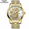 цены на GUANQIN  Мужские часы автоматические механические водонепроницаемые случайные мужские часы в интернет-магазинах