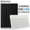 RBP Apple iPad Pro10.5-дюймовый беспроводной Bluetooth-клавиатура iPad-воздух 1 2 корпуса Корпус планшетного ПК Bluetooth-кла kam xy laser rbp