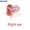 Digital Hearing Aid Sound Amplifier Noise Reduction 2 Program Digital Invisible In Ear Mini Hearing Loss S-10A free shipping hearing aids aid behind the ear sound amplifier with cheap china price s 268