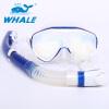 Маска для дайвинга китов с однообъективой и большой рамкой Стеклянные линзы Freediving Mask Snorkel Set gull tusa mask snorkel set gull coco mask tusa sp0101 dry snorkel for woman