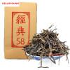 C-HC037 Pаскрутка продажа! Классический черный чай серии 58 180g Премия Dian Hong, знаменитый черный чай Yunnan dianhong dianhong стоимость