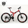 Ship Form RU KUBEEN mountain bike 26-inch steel 21-speed dual disc brakes variable speed bicycle горный велосипед lamborghini one wheel folding mountain bicycle bike double shock absorber oil shimano disc bb5 disc brakes   shimano