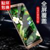 Longcome Huawei mate10 закаленная пленка полноэкранный чехол стеклянная пленка мобильный телефон фильм mate10Pro HD прозрачный взрывозащищенный белый край мобильный телефон фильм Мокаджин мобильный телефон bambook s1 h3000