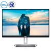 Dell (DELL) S2318H 23-дюймовый встроенный динамик микрокадра IPS-экран не любит мигать Монитор Blu-ray пассажиры blu ray