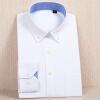 Черные белые случайные рубашки мужские рубашки мужская мода 2018 лето Обычная рубашка рубашки dappe рубашка