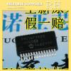 10PCS/lot PIC16F1933-I/SS SSOP28 Single chip pic16f1933 pic16f1933 i ss ssop28