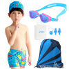 Подходящие детские купальники мальчиков плавают сундуки для мальчиков разделяют большие и средние детские купальники детский костюм синий костюм из пяти частей L костюм зловещего шута детский 38 40