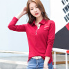 2018 новых женщин случайные рубашки студента футболка женского хлопка с длинными рукавами сплошной цвет лацкане поло рубашка рубашка поло printio фк фшм