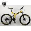 KUBEEN mountain bike 26-inch steel 21-speed dual disc brakes variable speed bicycle