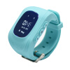 Q50 Смарт-часы детские наручные часы GSM GPRS GPS трекер анти-потерянный Smart Watch ребенку Guard для IOS Android