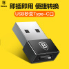Baseus USB для Type-C Fast Charger Data Cable 2.4A конвертер Поддержка Android Phone Millet Huawei Video / Laptop / Macbook Black android data cable charging cable micro usb phone charger line power line support huawei millet oppo vivo samsung
