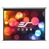 Элит экран (экраны Elite) ESP100VT 100 дюймов 4: белый пластмассовый экран проекционный экран проекционный экран 3 Пульт дистанционного питания проекционный экран elite screens t85nws1