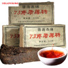 C-PE073 Pu Er 73 jujube flavor brick tea Puerh Pu er Pu erh Pu'er cooked Puer Tea Brick Ripe Thick Brick Lose Weight Tea c pe014 china handmade ripe puer tea 250g mini tuo tea cooked pu er cha chinese gifts food box menghai glutinous rice fragrant