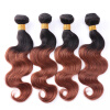 Ombre Cheap Black Weft Body Wave Brazilian Hair Bundles for Sale 8A Best Quality Real Virgin Hair Extension 4 Pcs DHL Free Ship free dhl 100