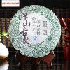 C-PE089 сырой чай puer 100g puer торт Pu'er чай pu erh здравоохранение yunnan chinese sheng tea puerh для женщин и мужчин free shipping yunnan pu er pu erh tea puer brick tea premium value