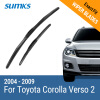 SUMKS Wiper Blades for Toyota Corolla Verso 2 26&16 Fit Hook Arms 2004 2005 2006 2007 2008 2009 newest for toyota corolla saloon e15