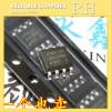 100pcs/lot 24C02 AT24C02N AT24C02BN-SH-T SOP8 Memory / Serial EEPROM 100pcs lot 24c01 at24c01n at24c01bn sh t sop8 memory serial eeprom