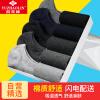 Ю. Zhaolin носки мужские носки мужские носки носки приливы мужские носки случайные хлопчатобумажные носки спортивные носки мужские хлопчатобумажные носки 5 пар
