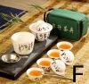 Набор для набора китайского путешествия Kung Fu Set Kush 4pcs Керамический портативный фарфоровый сервиз чайника Чайные чашки чая Gaiwan Кружка чайной церемонии Teapot сумка printio kung fu panda