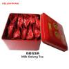 155 г 10 пакетиков Улучшенный здоровый китайский молочный чай Улун, молочный чай TieGuanYin, подарочная упаковка для зеленой еды Утюги для упаковки в банки чай молочный улун sense asia farmer s tea 100 г