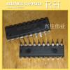 50PCS/lot HD74LS273P SN74LS273N 74LS273 DIP16 Master reset flip-flop 20pcs lot hd74ls273p