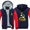 2018 New Unique CCCP Russian Hoodies Men USSR Soviet Union Men Hoodie Moscow Russia Men Tops Thicken Zipper Plus size настольная игра ravensburger ravensburger настольная игра филли