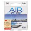 фильтр 52mm Kenko Kenko AIR UV  цена и фото