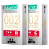 Окамото 002 презерватив мужской 003 ультратонкий презерватив тонкий всего 8 (002 ультратонкий 2 +003 платина 3 + неиндукция 3) поставки для планирования семьи, импортированные из Японии Окамото я увлажняющие смазки аромат – алоэ