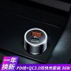 Зарядное устройство для автомобиля Carus Автомобильное зарядное устройство Автомобильное зарядное устройство Автомобильное зарядное устройство 36 Вт Высокая мощность PD Вспышка зарядки QC3.0 Выход Smart Dual U Fast Charge Универсальный красный зарядное устройство орион pw410