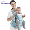 SUNVENO Ergonomic Baby Carrier Baby Baby Hipseat Sling Передняя облицовка Kangaroo Baby Wrap Carrier для детского путешествия 0-36 месяцев blood pressure laser therapy watch cardiovascular therapeutic apparatus laser watch laser treatment