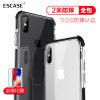 ESCASE Apple iPhoneX / 10 Мобильная оболочка 5.8-дюймовая двухцветная прецизионная противоударная крышка Универсальная силиконовая мягкая крышка Цветная рама Уг урна уличная уг 4