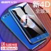 Миллион цвета (ESR) просо примечание3 закаленное Note3 закаленное стекло фильм полноэкранный полный охват анти-синий взрывозащищенный анти-отпечаток мобильный телефон фильм синий esr xiaomi 6 стальной фильм полноэкранный охват высокой четкости xiaomi 6 мобильный телефон фильм белый