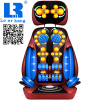 LEK918M-1 air cushion pressure massage cushion multi-functional vibration heating back massager electric massager for the body