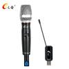 E Voice V8 USB Беспроводной микрофон Ноутбук Телевизор Караоке-конференция Звуковая карта Микрофон