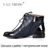 Компания F. lli.ФАБИАНО Осенние и зимние короткие сапоги из лакированной кожи шнурки и молния плоские ботинки T1363K10 черный и синий Морден сапоги