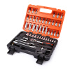 53pcs Auto Car Repair Tool Box Set Ratchet Wrench Sleeve Универсальный комбинированный комплект оборудования professional tyt th 9800 29 50 144 430mhz quad band automotive radio station