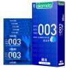 Окамото презерватив мужской ультратонкий презерватив 003 супер-смазанный 6-упакованный продукт для взрослых импортная продукция Окамото окамото мужской презерватив 003 алойные тонкие презервативы 10 шт