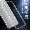 Yamazawa (SAMZHE) Apple iPhone6s Plus / 6 Plus Мобильные корпуса / телефонные чехлы Легкий прозрачный защитный чехол Силиконовая мягкая оболочка Высокая белизна 5.5 дюймов K002 чехлы для планшетов 10 дюймов украина