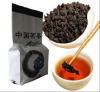 High Quality Chinese Oil Cut Black Oolong Tea Fresh Natural Slimming Tea High Cost-effective Weight Loss Tea 125g buy 1 get 1 chinese medicine herbal tea rose lotus tea decrease to lose weights slimming products for weight loss burning fat