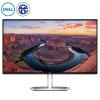 Dell (DELL) S2718HN 27-дюймовый микрокадр HDR IPS-экран AMD FreeSync глаза не мигают Монитор Blu-ray компьютера монитор чтобы глаза не уставали