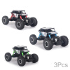 RC Car 1:18 4DW 2.4GHz Metal Rock Crawlers Rally Climbing Car Double Motors Bigfoot Car Remote Control Model Toys for Boys. maisto 1 18 scale ford 1939 deluxe police car models black diecast model children gifts collections toys for boys