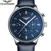 GUANQIN наручные часы Мужские виды спорта Повседневная мода Кварцевые часы Мужские кожаные часы Мужские часы часы мужские ориент
